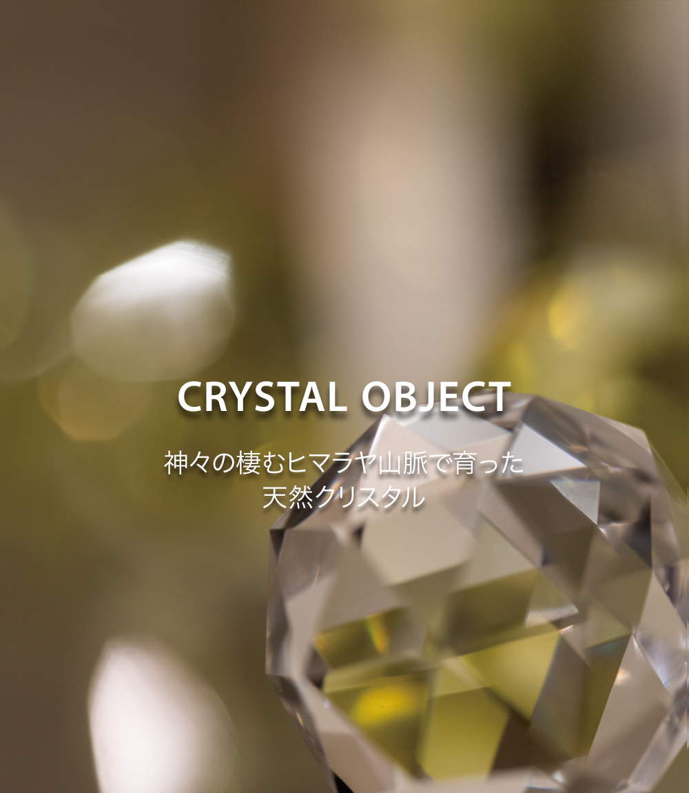 CrystalObject